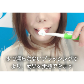 世界初!歯ブラシホワイトニング【イルミナルホワイト歯ブラシセット】 - 横浜市