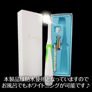 世界初!歯ブラシホワイトニング【イルミナルホワイト歯ブラシセット】 − 神奈川県