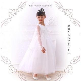 最終お値下げ☆新品未使用☆ 女の子 130㎝ 白 ホワイト ドレス