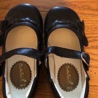子供靴 フォーマル用美品
