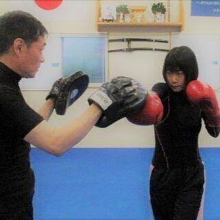 フィットネス空手キックボクシング!