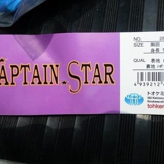 価格変更しました。トオケミ(TOHKEMI) キャプテンスターサロペット Ⅿサイズ 未使用品 − 鳥取県