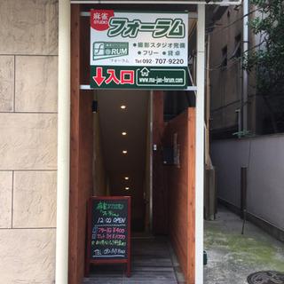 ホールスタッフ募集中❗️ − 福岡県