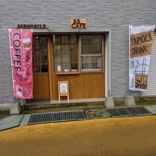 SSBCAFEテイクアウト専門のカフェ始めました。