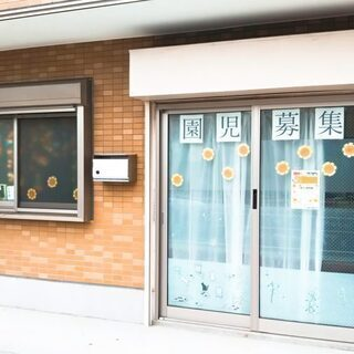 川崎 オーガニック食品・自然派日用品のお店
