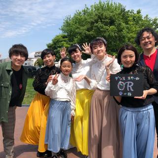 初心者向けダンスレッスン 【ダンスウィズゴスペルOR -オール-】
