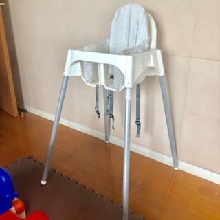 IKEA ベビーチェア ハイチェア テーブル付き ホワイト