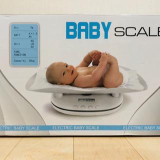 体重計 5g単位計測可能