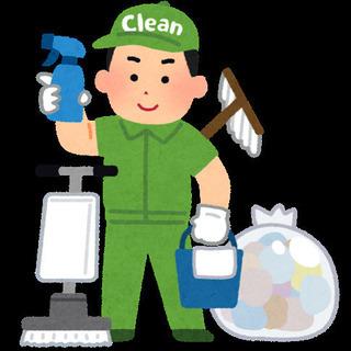 館内清掃のバイト!
