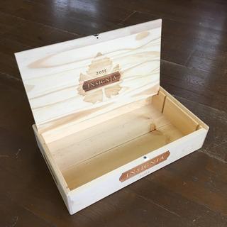 ワイン木箱 本物 インテリア、収納ケース。工具箱に。フタ付き木箱