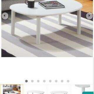 ローテーブルの脚 4本 DIY