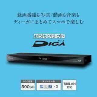 パナソニック DMR-BCW560 DIGA(ディーガ) ブルー...