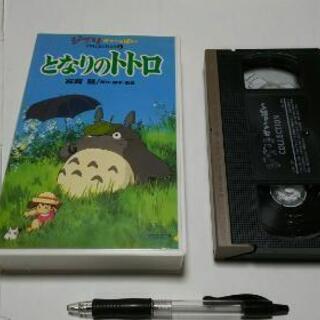 VHS・となりのトトロ