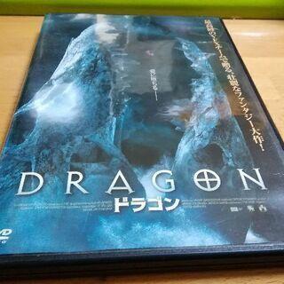 ドラゴン、DVDお譲り致します。中古