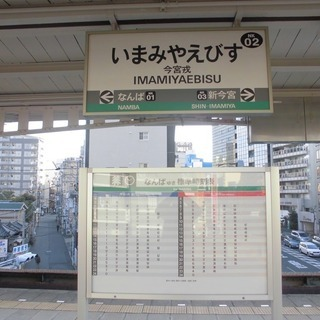 【恵美須西】90分3000円のオフィスビル清掃