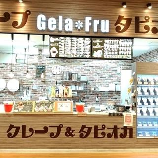【未経験OK!!】焼きたてクレープ&大人気のタピオカドリンク店のア...