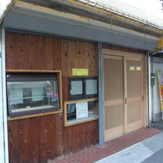 希少1階すし屋さん居抜き物件♫駅まで近く♫内装設備付き♫