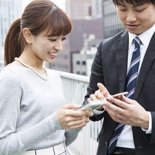 【若い男女が多い職場】スマホ販売スタッフ【8月入社枠あり】