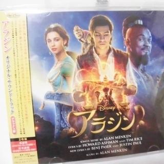 実写版 『アラジン』CD 2枚組 ★英語&日本語★ オリジナルサ...