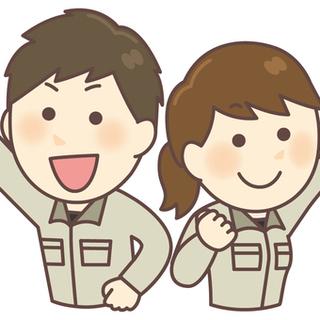 【ダブルワーカーさん】【学生さん】必見!!18時から5時間!!