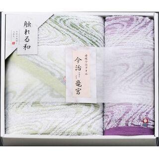【新品】今治タオル いまばり バスタオル タオル セット