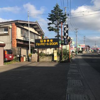 ジョッキビール200円の店 MOTSU小屋  新フードメニューです。 - 地元のお店