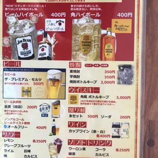ジョッキビール200円の店 MOTSU小屋  新フードメニューです。 - その他