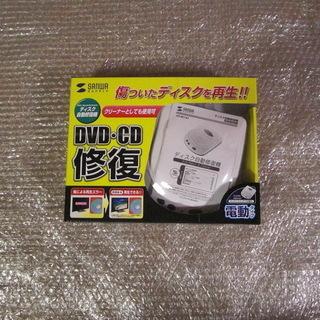 ディスク自動修復機 SANWA(CD-RE1AT)