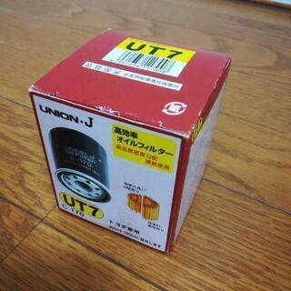 オイルエレメント(トヨタ車用)新品 UT7