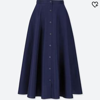 ユニクロネイビースカート