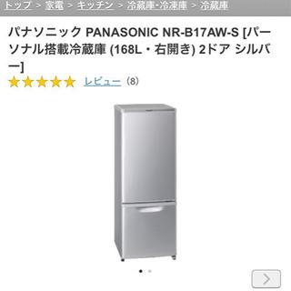 パナソニック PANASONIC NR-B175W-S […