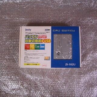 パソコン自動切替器(JUSTY JS-102U)+ PS/2キ-...