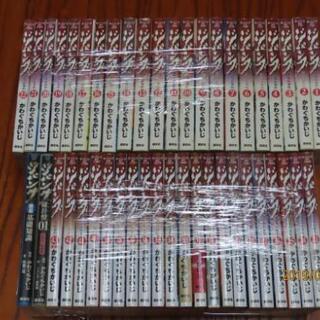 ✩.*全45巻セット【ジパング】< 全43巻・羅針盤・基礎知識 ...