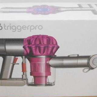 ダイソン V6 Trigger Pro 新品 型番DC61