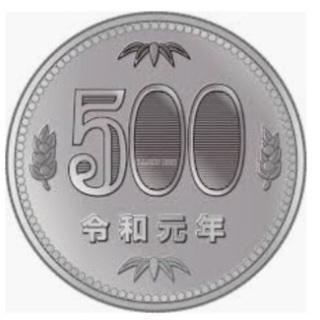 🥇🥇🥇500円コンサルティング🥇🥇🥇