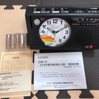防災 CITIZEN クオーツ(ラジオ付き 電子音目覚まし時計)