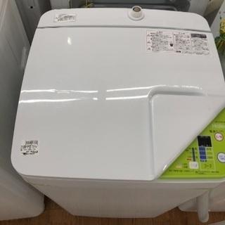 コンパクトタイプの洗濯機 場所とりません! 2017 年3.3キロ