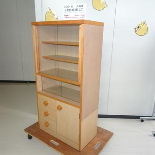 小型食器棚(R106-41)