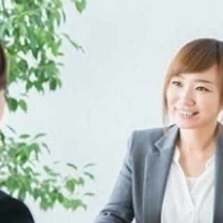 「国家資格キャリアコンサルタント養成講習」9月開講コース募集中!