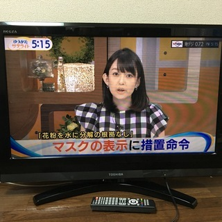 TOSHIBA 東芝 液晶テレビ 32型 2010年製 32A900S