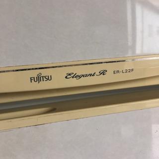 冷蔵庫(FUJITSU製)あげます