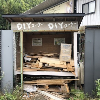 木材★端材、廃材、無料で差し上げます‼