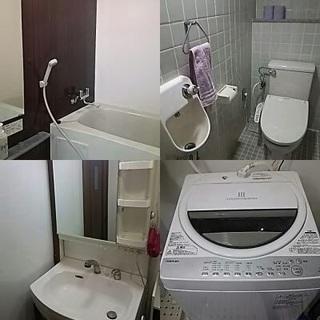 除菌消毒清掃🌸国際通りすぐ近く 2LDKマンスリー 家具家電wifi付 - 不動産