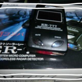 ◆車用レーダー(ソーラー式) 12V24 対応◆