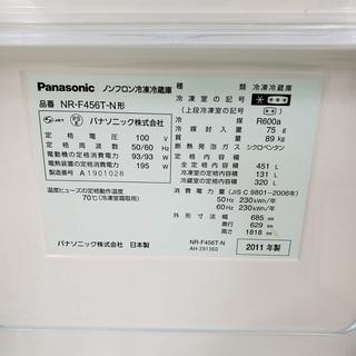 Panasonic冷蔵庫 エコナビ搭載 451L 東京 神奈川 格安配送 - 家電