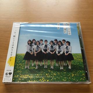 ※値下げ  AKB48 願いごとの持ち腐れ 劇場版