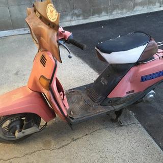 バイク 中古 ジャンク 値下げしました