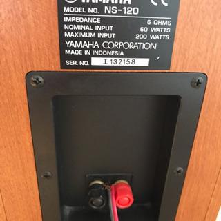 YAMAHA ヤマハ NS-120 スピーカー2本