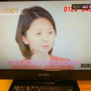 SONY 液晶テレビ  22インチ