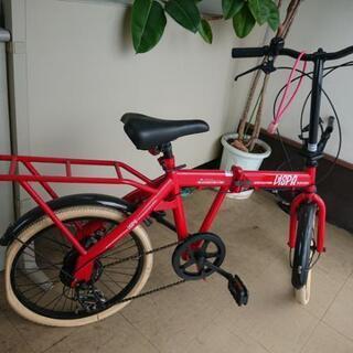 折り畳み式自転車 (只今お話中)
